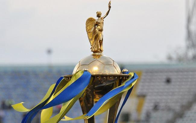 Фото: Кубок Украины