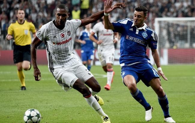 Фото: Динамо - Бешикташ, онлайн-трансляция