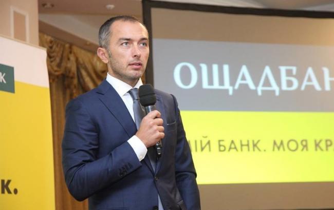 «Ощадбанк» нанял американских юристов для суда сРоссией поактивам вКрыму
