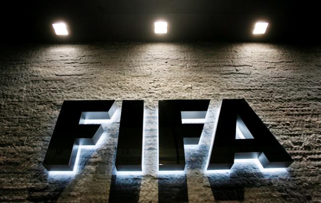 Фото: ФІФА