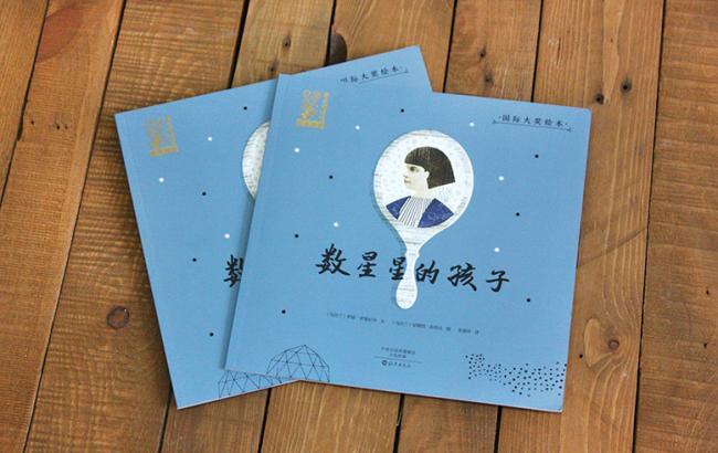 Фото: Книга в Китае