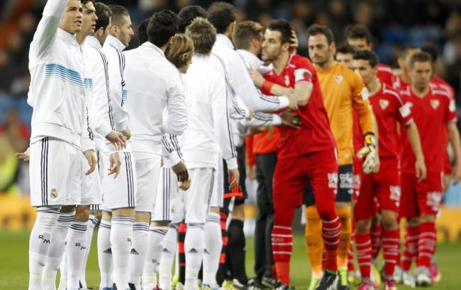 Фото: Реал - Севилья, онлайн-трансляция