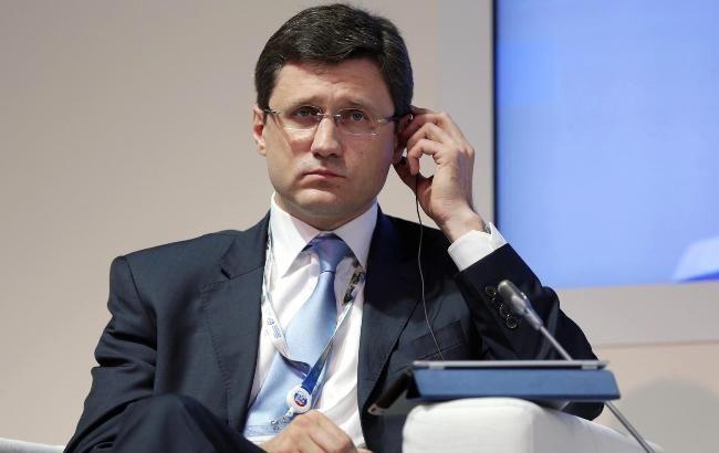 РФ і Єврокомісія сьогодні обговорять транзит газу через Україну