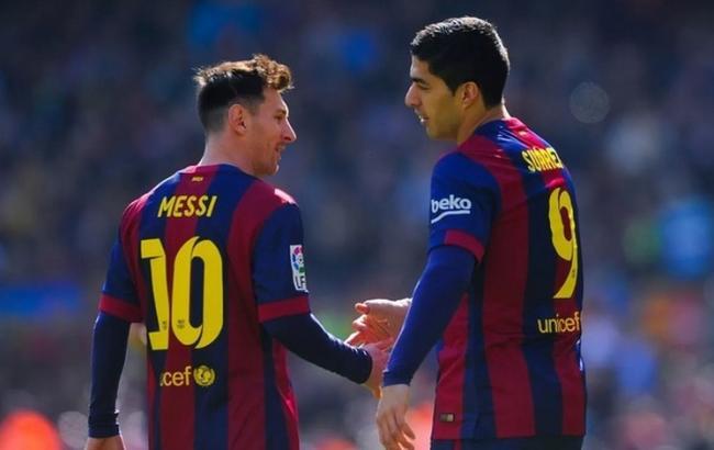 Фото: ПСЖ - Барселона, де дивитися матч