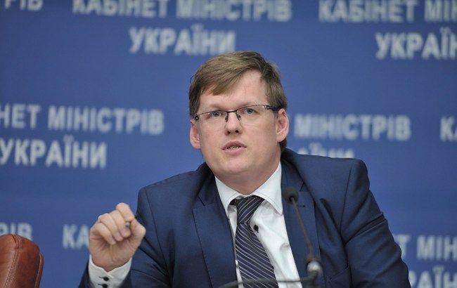 Розенко звільнив керівництво Держслужби зайнятості, Кабмін затвердив тарифну сітку зарплат та інші новини 16 вересня