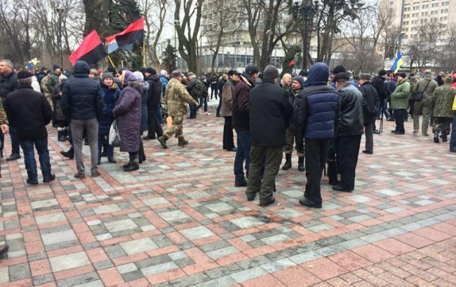 Фото: Марш национального достоинства у здания Рады