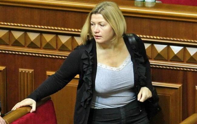 Российская Федерация будет «утилизировать» боеприпасы наДонбассе ивСирии— Геращенко