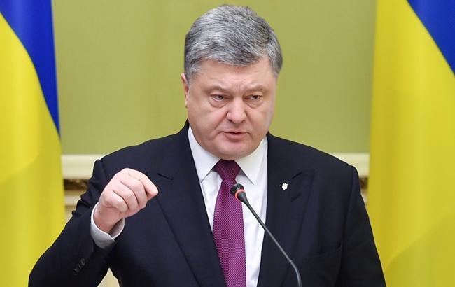 Невиконання рішення Міжнародного суду ООН погрожує санкціями, - Порошенко