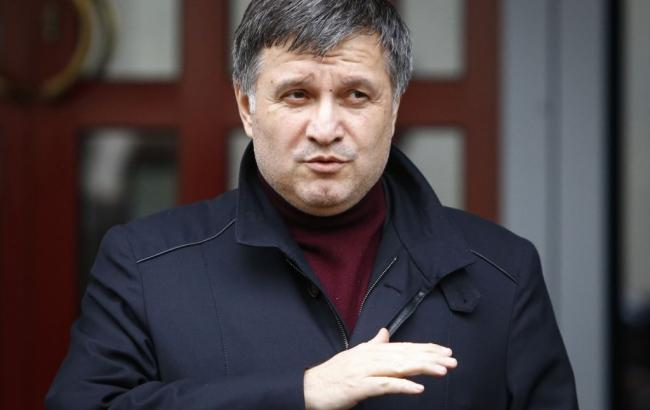 ВОУН потребовали отставки Авакова после «погрома»