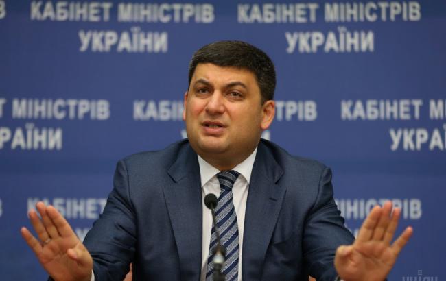 ЄС виділив Україні 10 млн євро на реформу держуправління
