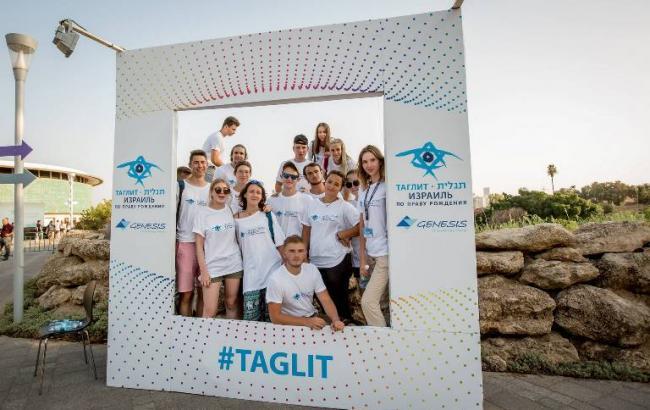Фото: Путешествие в Израиль (пресс-служба Таглит)