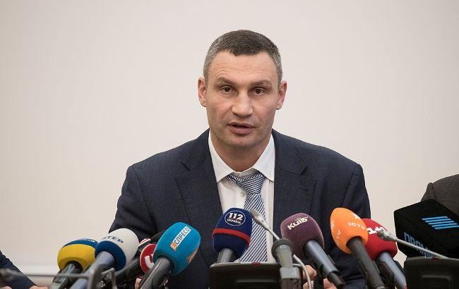 Фото: Виталий Кличко