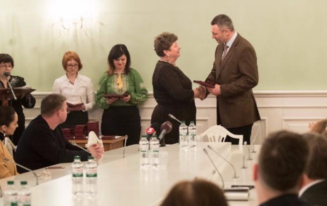 Фото: Награждение (kiev.klichko.org)