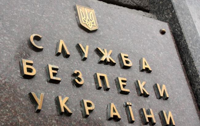 СБУ направила до суду справу екс-нардепа від КПУ