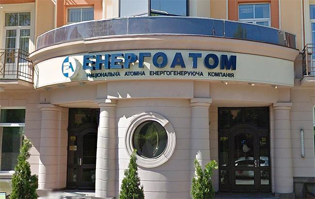 """Фото: НАЕК """"Енергоатом"""" (webscreenshot google.com.ua/maps)"""