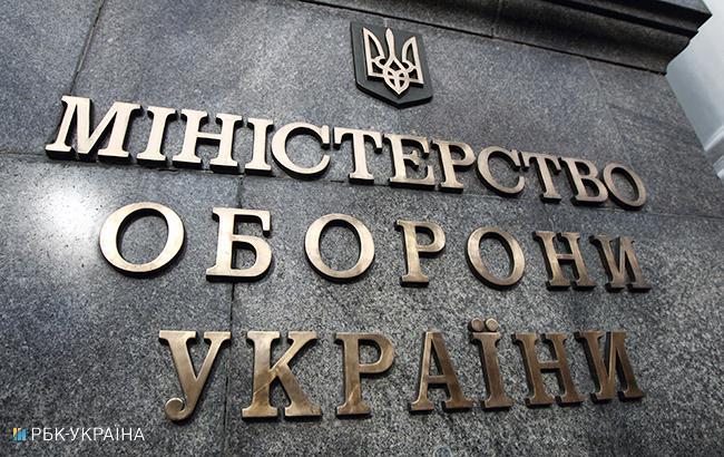 НАБУ завершило слідство щодо посадовців ЗСУ та«Львівського бронетанкового заводу»