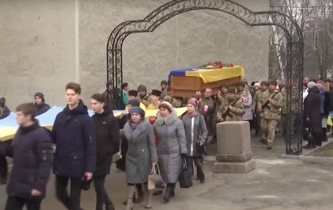 У Вінницькій області поховали АТОшника, який загинув три роки тому (відео)