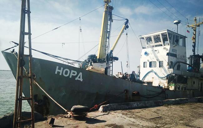 Украинский суд арестовал крымское рыболовецкое судно «Норд»