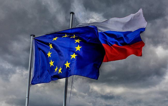 Фото: ЕС-Россия (facebook.com)