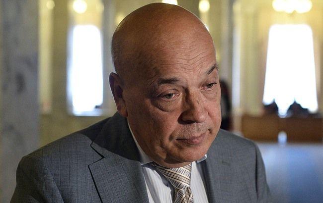 Москаль подал в отставку с должности председателя Закарпатской ОГА