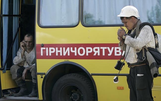 ВПавлограде случилось задымление вшахте: эвакуированы практически 200 человек