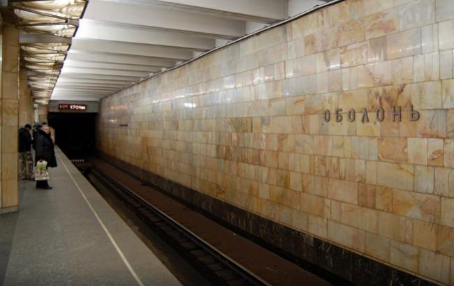 ВКиеве мужчину приговорили ктрем годам тюрьмы условно за«минирование» метро