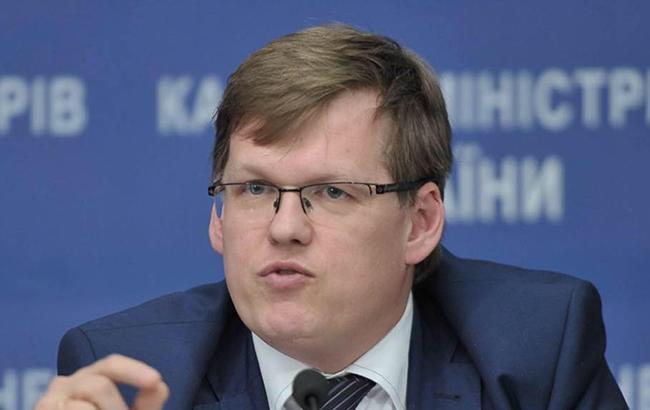 Розенко розповів про ситуацію з соцвиплатами в разі воєнного стану