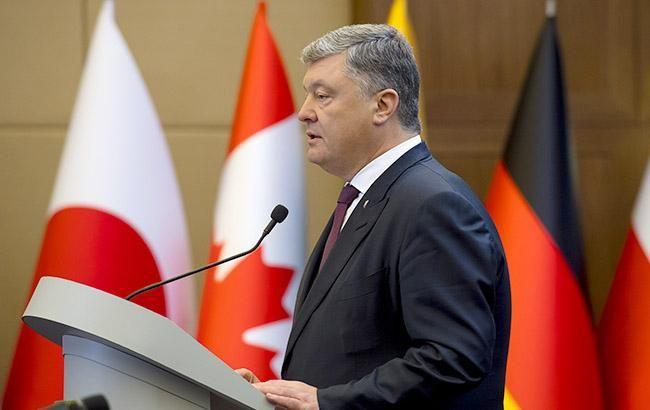 Иллюстративное фото: Петр Порошенко (president.gov.ua)