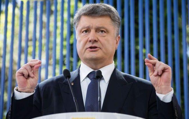 Порошенко в Париже призвал лидеров ряда стран продлить санкции против РФ