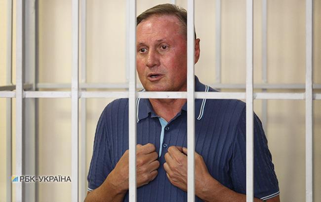 Фото: Александр Ефремов (РБК-Украина)