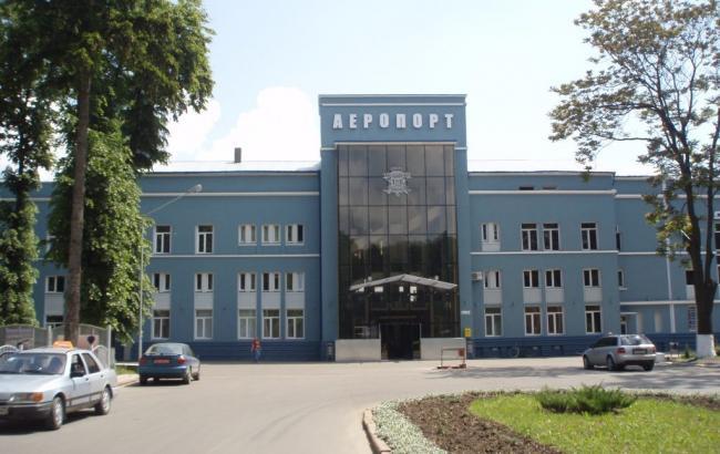 Фото: аэропорт Черновцов (facebook.com)