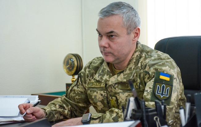 Фото: Сергей Наев (mil.gov.ua)