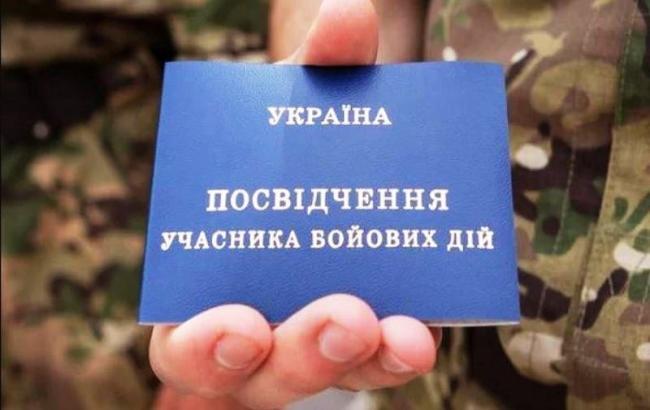 Военная прокуратура проверит законность получения статуса УБД