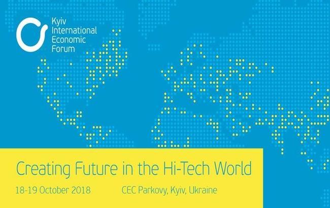 Киевский международный экономический форум - главное мероприятие  Kyiv Investment Week