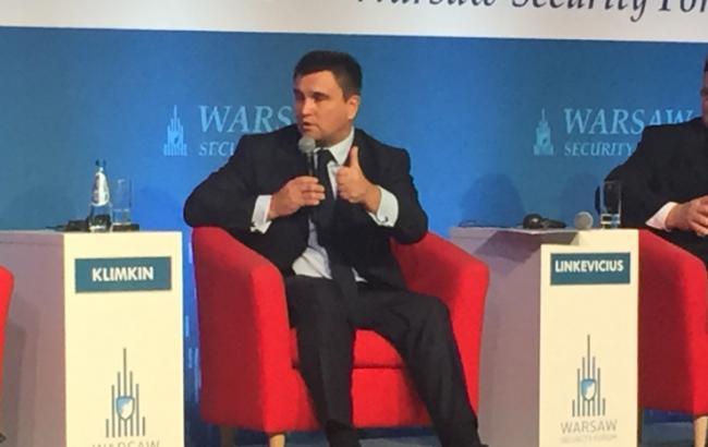 """Климкин: Европе нужна энергетическая солидарность, чтобы не зависеть от РФ из-за """"Северного потока-2"""""""