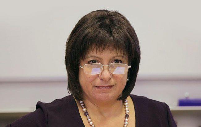 Фото: міністр фінансів Наталія Яресько