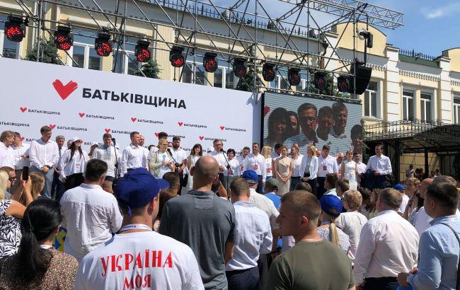 """Тимошенко закликає до створення """"коаліції дій"""""""