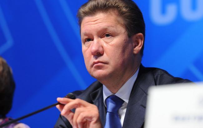 Ціна російського газу для України в II кварталі складе 247,18 дол./тис. куб. м, - Міллер
