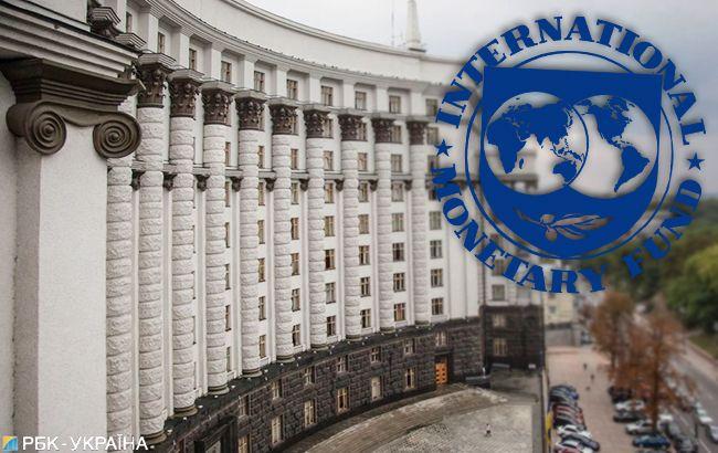 МВФ прогнозирует сохранение темпов роста экономики Украины ниже мировых