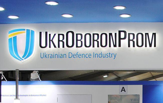 "Коронавирус обнаружили у сотрудника ""Укроборонпрома"""