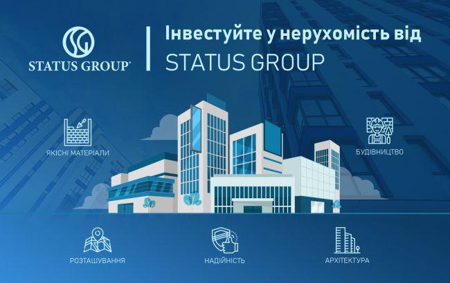 Статус Груп: выгодная инвестиция в недвижимость для комфортной жизни