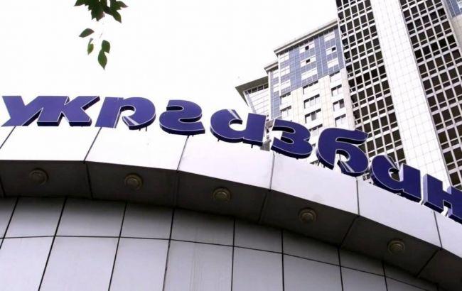 Старт приватизації держбанків: IFC увійде в капітал Укргазбанку