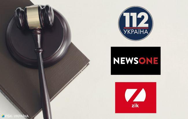 Только через суд: стало известно, почему не аннулировали лицензии каналов Козака