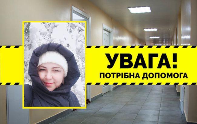 Нужна помощь: украинка годами борется с раком последней стадии ради своих дочерей
