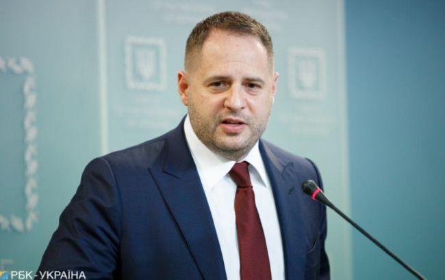 Мінські угоди виконати неможливо, США можуть допомогти вирішити конфлікт на Донбасі, - Єрмак