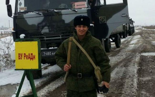 Украинская разведка идентифицировала еще двух военных преступников РФ