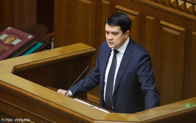 Рада соберется на два внеочередных во вторник: Разумков подписал распоряжения