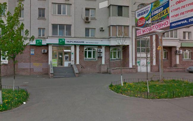 Ограбление банка в Киеве: грабительнице сообщили о подозрении