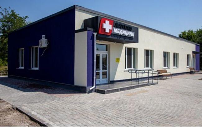 У Дніпропетровській області завершилось будівництво ще однієї амбулаторії