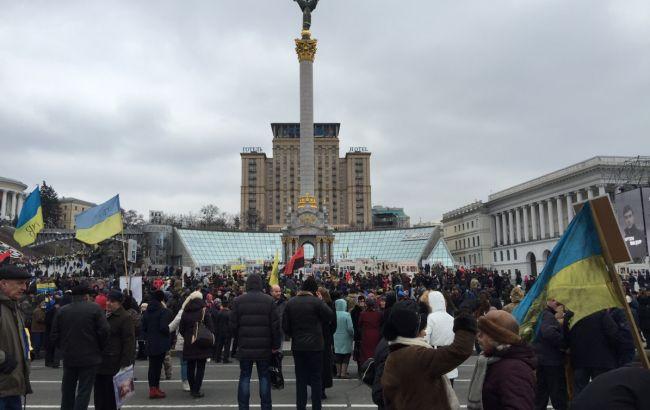 Фото: активисты в центре Киева